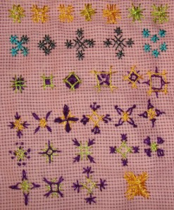 5.53.square herringbone- motif sampler