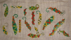 woven chain bar sampler
