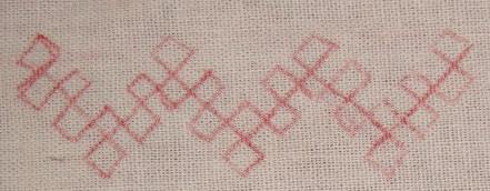 Kutch work borders-11,12 (2/6)
